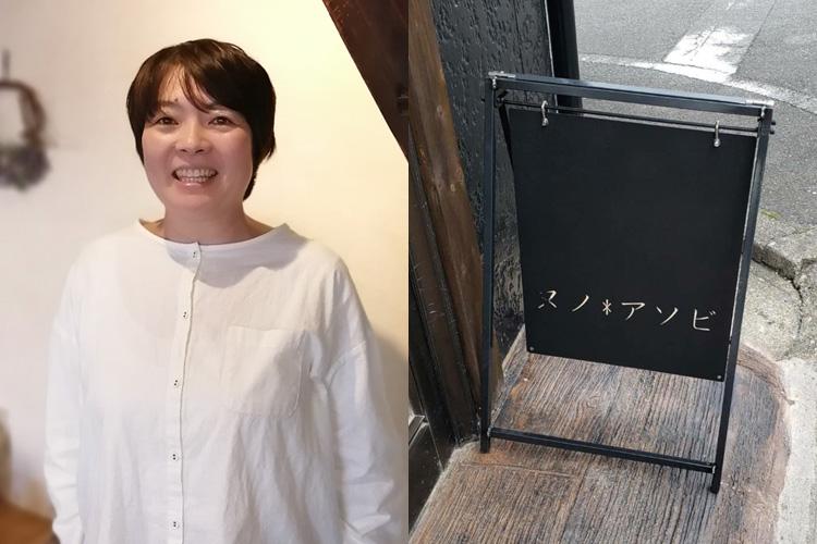 ヌノ*アソビ 徳田さま